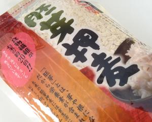 業務スーパーの胚芽押麦は九州産大麦100%で食物繊維たっぷり!しかも安いのでおすすめ